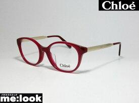 Chloe クロエ眼鏡 メガネ フレームCE2702A-623-50 度付可バーガンディ/ワイン