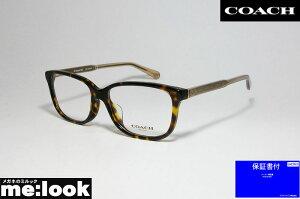COACH コーチクラシック オーバル レディース 眼鏡 メガネ フレームHC6143F-5120-54 度付可ダークトータス ダークブラウンデミ