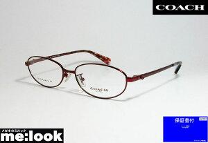COACH コーチレディース 眼鏡 メガネ フレームHC5105TD-9334-53 度付可シャイニーバーガンディ