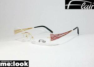 FLAIR フレアー眼鏡 メガネ フレーム軽量 メガネ フレームFLAIR158-504 サイズ51度付可 ゴールド レッド 縁なし