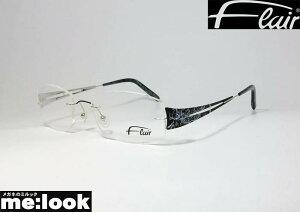 FLAIR フレアー眼鏡 メガネ フレーム軽量 メガネ フレームFLAIR158-753 サイズ51度付可 シルバー ブラック 縁なし
