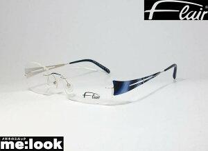 FLAIR フレアー眼鏡 メガネ フレーム軽量 メガネ フレームFLAIR158-756 サイズ51度付可 シルバー ブルー 縁なし