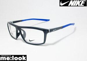 NIKE ナイキAF BRIDGE INCLUDED軽量 スポーツ 眼鏡 メガネ フレーム7083UF-401 サイズ56度付可 グレー/ブルー