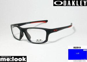 OAKLEY オークリー OX8136-0453眼鏡 メガネ フレームCROSSLINK FIT クロスリンク フィット 度付可サテンブラック レッド GLOBAL FIT