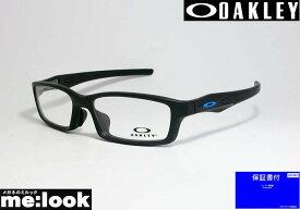 OAKLEY オークリーOX8118-CUS01-56ミルック オリジナルカスタム眼鏡 メガネ フレームCROSSLINK クロスリンク 度付可サテンブラックOX8029