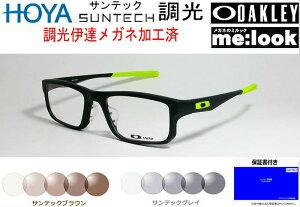 OAKLEY オークリー OX8066-0755-SUN【色が変わる調光レンズ付 HOYA サンテック調光 伊達加工済 サングラス】眼鏡 メガネ フレームVOLTAGE ボルテージ 度付可ASIAN FIT サテンブラック
