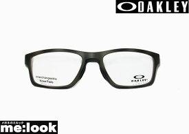 OAKLEY オークリー パーツCROSSLINK MNP サイズ53クロスリンク MNPフロントパーツオリーブカモ8090-F-OVC-53 4サイズパット付属