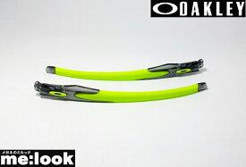 OAKLEY オークリー パーツCROSSLINK クロスリンクテンプルキット グレースモーク/レティナバーン 100-183-008