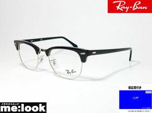 RayBan レイバンCLUBMASTER クラブマスター眼鏡 メガネ フレームRB5154-2000-49 度付可RX5154-2000-49ブラック