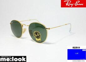 RayBan レイバン RB3447-001-50ROUND METAL ラウンドメタルサングラスゴールド