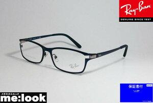 RayBan レイバン眼鏡 メガネ フレームRB8727D-1061-54 度付可RX8727D-1061-54ブラッシュブルー