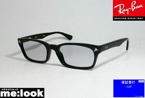 RayBan レイバンPCメガネ UV420カット伊達加工&度付レンズライトカラーサングラス眼鏡 メガネ フレームRB5017A-2000GY-52 度付可降谷建志着用モデルRX5017A-2000GY-52 ブラックレンズカラー:ライ
