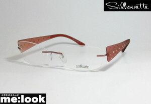 Silhouette シルエット眼鏡 メガネ フレームレス軽量 メガネ フレーム4463-41-6051 サイズ54度付可 サテンパープル 縁なし
