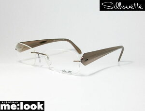 Silhouette シルエット眼鏡 メガネ フレーム軽量 メガネ フレーム6698-6050 サイズ52度付可 ブロンズ 縁なし