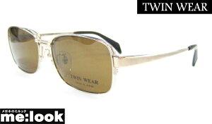 TWIN WEAR ツインウェアクリップオンタイプ サングラス メガネ フレームTW8003-1-54 度付可