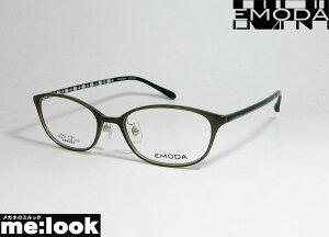 EMODA エモダ レディース眼鏡 メガネ フレームEMD4264-3-52 度付可カーキ