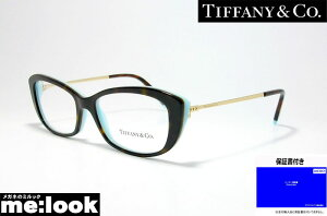 TIFFANY&CO ティファニーレディース 眼鏡 メガネ フレームTF2178-8134-52 度付可ブラウンデミ/ティファニーブルー/ゴールド