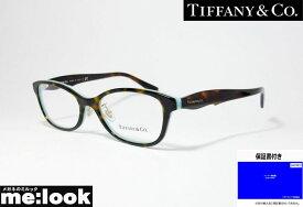 TIFFANY&CO ティファニーレディース 眼鏡 メガネ フレームTF2187D-8134-52 度付可ASIAN FIT ブラウンデミ ターコイズブルー