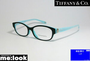 TIFFANY&CO ティファニーレディース 眼鏡 メガネ フレームTF2125D-8055-53 度付可ブラック/ターコイズ