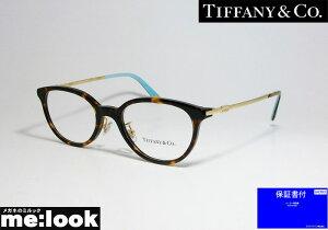 TIFFANY&CO ティファニーレディース 眼鏡 メガネ フレームTF2153D-8015-53 度付可ブラウンデミ ターコイズ ゴールド