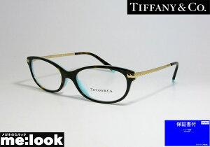 TIFFANY&CO ティファニーレディース 眼鏡 メガネ フレームTF2195D-8134-54 度付可ブラウンデミ ターコイズ ゴールド