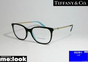 TIFFANY&CO ティファニーレディース 眼鏡 メガネ フレームTF2149F-8134-53 度付可ブラウンデミ/ターコイズ/ゴールド
