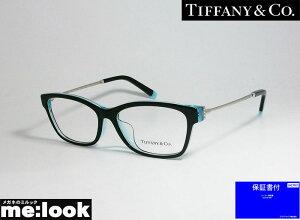 TIFFANY&CO ティファニーレディース 眼鏡 メガネ フレームアジアンフィットTF2204F-8285-54 度付可ブラック ティファニーブルー シルバー