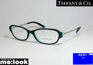 TIFFANY&CO ティファニーレディース 眼鏡 メガネ フレームアジアンフィットTF2202D-8055-53 度付可ブラック ティファニーブルー シルバー