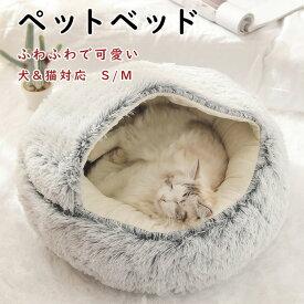 送料無料 ペットハウス ペットベッド 犬 猫 無地 動物 ベッド ギフト 衝撃吸収 ペット 寝床 ペットソファ 洗える 犬用品・猫用品 クッション 小型・中型 通年 冬 ふわふわ ベッドクッション ペット 柔らか クッション S/M サイズあり