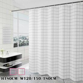 シャワーカーテン 120×180cm 150×180cm 180×180cm チャック柄 はっ水加工 防カビ 保温カーテン 冷気遮断 速乾 カーテン フック付き 飛沫対策 新生活 お風呂 ホワイト グレー カーテン 取り付け簡単 おしゃれ 送料無料