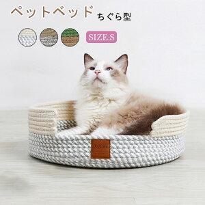 猫ちぐら 夏用 ペットベッド ...