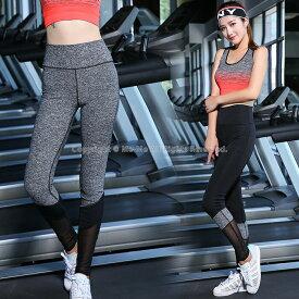 【トレーニング フィットネス スポーツ ウェア レディース パンツ】選べる2カラー フィットネスレギンス[sn7802]/ミーミー☆ダンスウェア