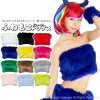 [one piece of article] is ☆ animal clothes tube top base-up top sexy costume play clothes Halloween costume play in fur X velour bra tops (all 12 colors) [dw5002]/ me me ☆ 5,400 yen (tax-included) or more
