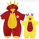 【売り切り☆500円】【ベビー服 激安】コスプレ・ハロウィン・写真撮影・出産祝い・プレゼントに!ドラゴンベビー つ…