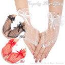 グローブ 手袋 フィンガーレスショートグローブ(ホワイト/ブラック/レッド)[7088]ウェディング ブライダル 結婚式 …