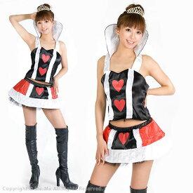 コスプレ キルティングMIX ハートのクイーン [sl8351] ハロウィン セクシー コスプレ コスチューム パーティー ハロウィーン ダンス衣装にも♪【SS2】