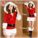 サンタ コスプレ ボリュームファー デラックス ホワイト サンタクロースGirl [7176-1] サンタクロース 衣装 コスチューム クリスマス