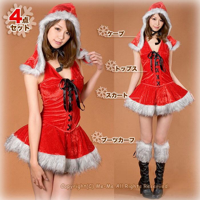 サンタ コスプレ 衣装 Gray 赤ずきんサンタGirl [7177] ボーン入りトップス+スカート+赤ずきんケープ+ブーツカーフ クリスマス サンタクロース コスチューム