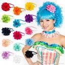 お花カチューシャ ヘアアクセサリー キッズ 選べる15色 コサージュカチューシャ[hf1055]ダンス コスプレ 結婚式 ウェディング パーティー 衣装にも♪アクセサリー