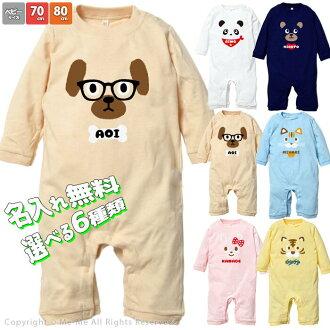 把名放进去,怎么打长袖子娃娃服70尺寸~80尺寸婴儿婴儿分娩祝贺生日礼物动物的动物猫猫狗兔子熊大熊猫长袖子姓名原始物小孩小孩小孩