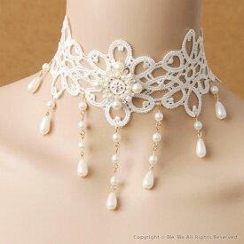 【チョーカー】パールビーズのフラワーレースチョーカー(白 ホワイト)[jla117]/ミーミー【コスプレ】結婚式 ウェディング パーティー お呼ばれ 衣装にも♪
