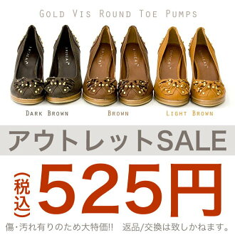 Goldobslaundtu pumps / MIME ☆ 5,400 Yen (tax included) at
