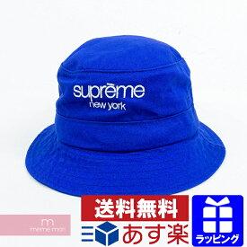 【48時間限定!全品ポイント10倍!7/18まで】Supreme 2014SS Classic Logo Crusher Hat シュプリーム クラシックロゴクラッシャーハット 帽子 ブルー サイズS/M プレゼント ギフト【190625】