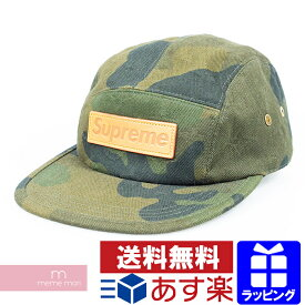 Supreme×Louis Vuitton 2017AW CASQ 5 Panel SP Camp Cap MP1875 シュプリーム×ルイヴィトン カーサ5パネルキャンプキャップ カモフラ 迷彩 総柄モノグラム 帽子 ボックスロゴ カーキオリーブ プレゼント ギフト【191023】