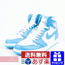 100% authentic ff508 b4504 NIKE AIR JORDAN 1 RETRO HIGH OG   UNC   White   Dark Powder Blue  555,088-117 Nike Air Jordan 1 nostalgic high OG higher frequency  elimination sneakers blue ...