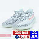 6e0f7c644dd YEEZY X adidas YEEZY BOOST 350 V2 BLUE TINT B37571 easy X Adidas easy boost  low-frequency cut knee curve routine tog racer is US8.5(26.5cm) present gift
