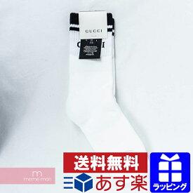 68f6e1f9cdda 楽天市場】あす楽(ブランドグッチ)(靴下・レッグウェア メンズ ...