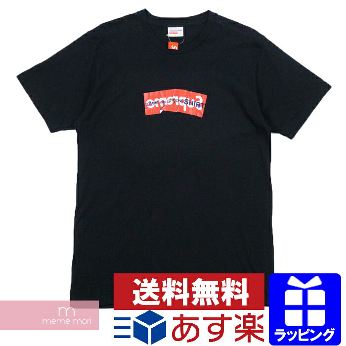 Supreme×COMME des GARCONS SHIRT 2017SS BOX Logo Tee シュプリーム×コムデギャルソンシャツ ボックスロゴTシャツ ブラック バレンタイン プレゼント ギフト