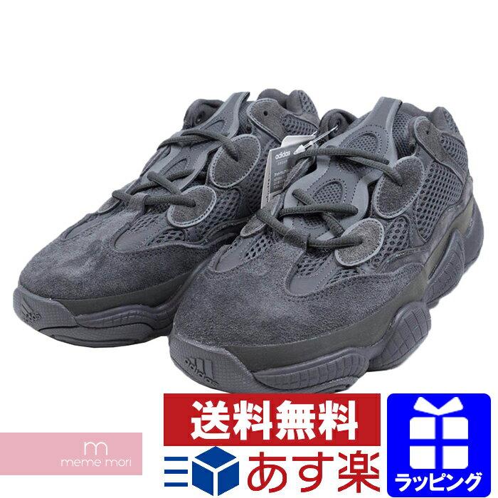 adidas 2018SS YEEZY 500 UTILITY BLACK F36640 アディダス イージー500 スニーカー シューズ 靴 ブラック