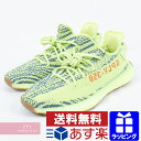 adidas Yeezy Boost 350 V2 Semi Frozen Yellow Adidas easy boost cicada  frozen yellow shoes sneakers US8.5(26.5cm) Christmas gift present. Used -  New af95573d9